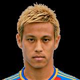 Fifa 14 Keisuke Honda >> Keisuke Honda Fifa 14 81 Prices And Rating Ultimate Team Futhead