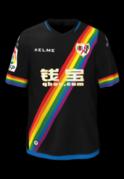 fac3ea48d FIFA 16 Kits - Ultimate Team Kit Stats and Ratings