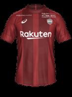 35a1f9fcd79b Vissel Kobe - FIFA 19 Ultimate Team Kits